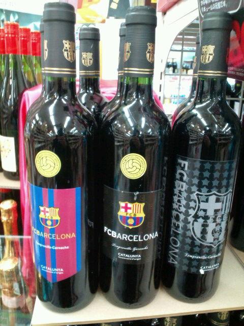 FC Barcelona公式の…あなたならどれにしますか? (^o^)_b0032617_16511489.jpg