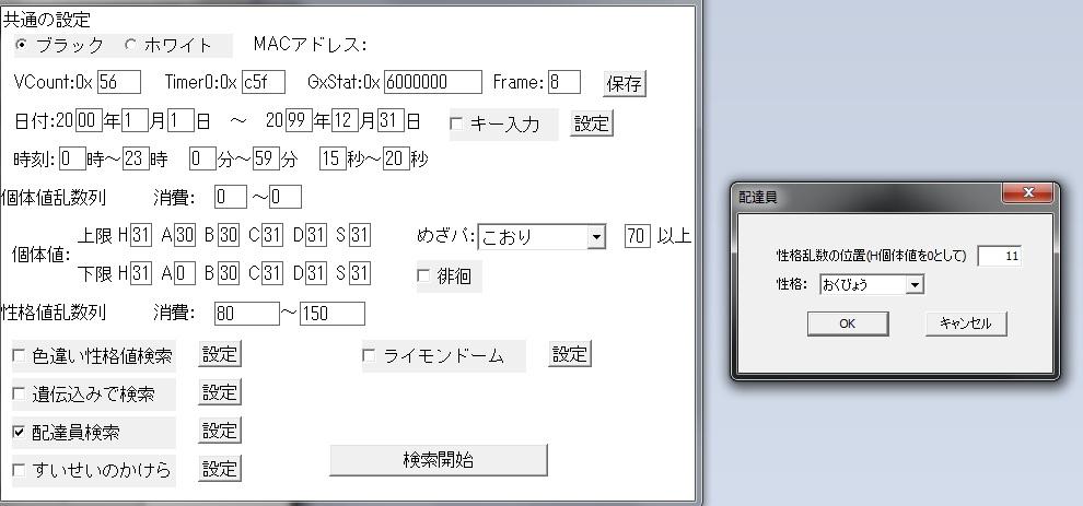 f0228017_2191192.jpg