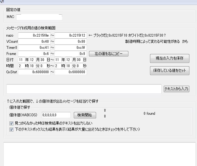 f0228017_2201346.jpg