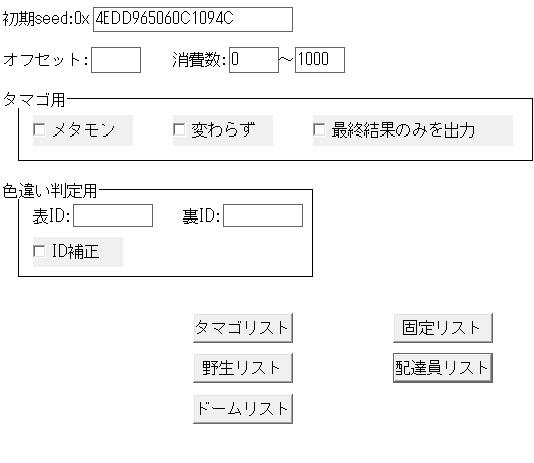 f0228017_2213729.jpg