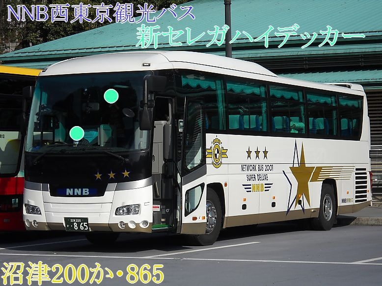 NNB西東京観光バス 865_e0004218_2049713.jpg