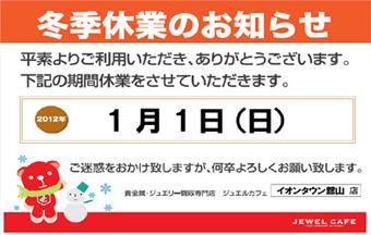 b0153121_12204535.jpg