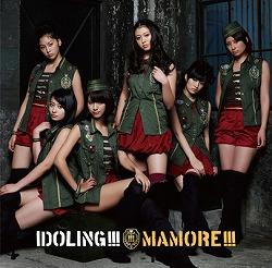 アイドリング!!!が1月18日発売の新曲「MAMORE!!!」のビジュアルに続き、18人編成初のPVも一部公開!_e0025035_9595338.jpg