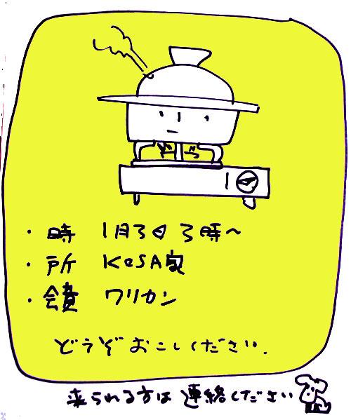 b0036636_1102060.jpg