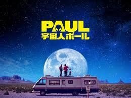 「宇宙人ポール」_a0037338_11335293.jpg