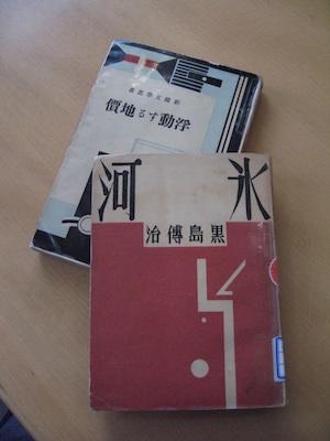 b0081843_2010108.jpg