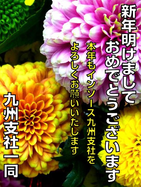 c0171349_1455226.jpg