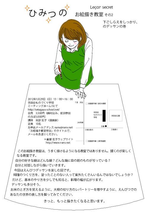 b0004252_22305149.jpg
