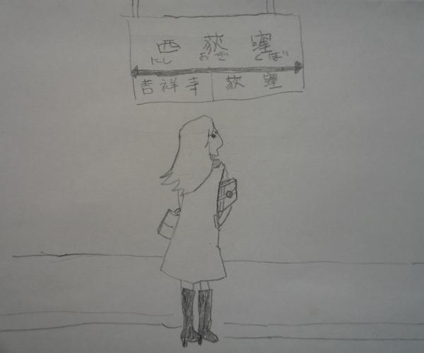 夢の延長_a0157156_10494439.jpg