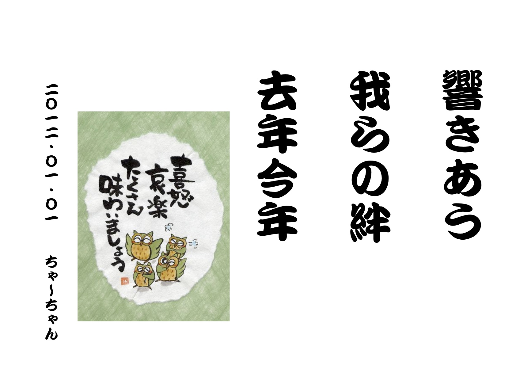 b0142158_9183970.jpg