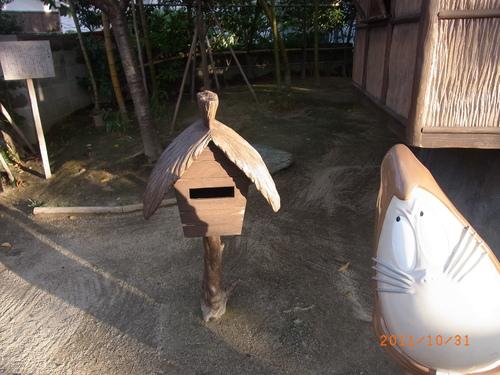 島根・鳥取旅行_d0236863_7322282.jpg