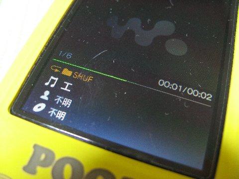 f0088864_7305636.jpg