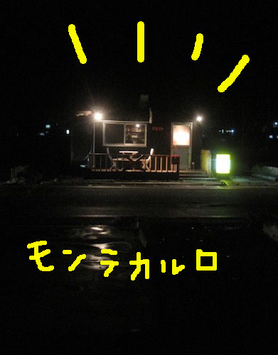 e0080069_11565147.jpg