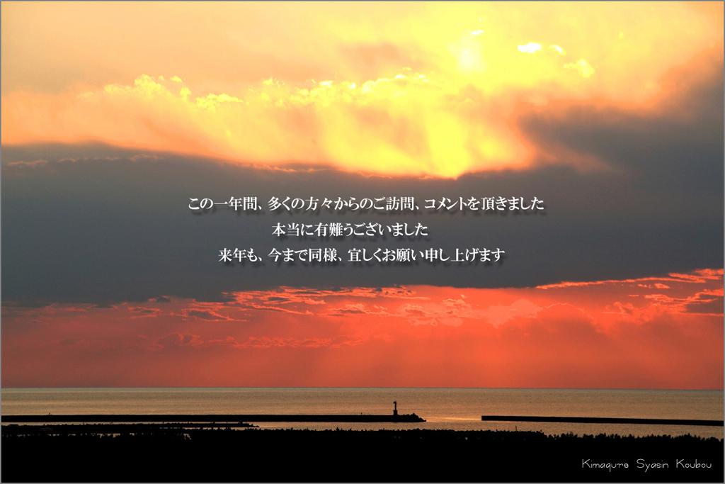 e0149577_17483712.jpg