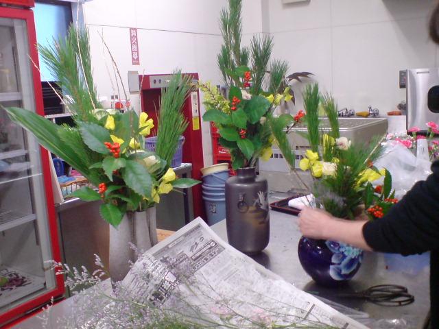 お正月の準備、新年のお花。_d0182179_20112871.jpg