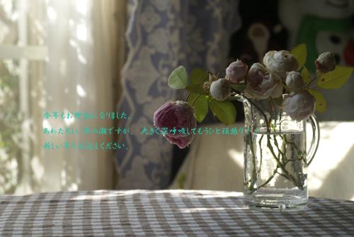 f0166982_2318348.jpg