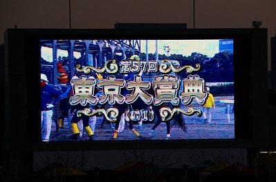 東京大賞典は、冷や汗の勝利もスマートファルコン連覇達成!_b0015386_0381623.jpg