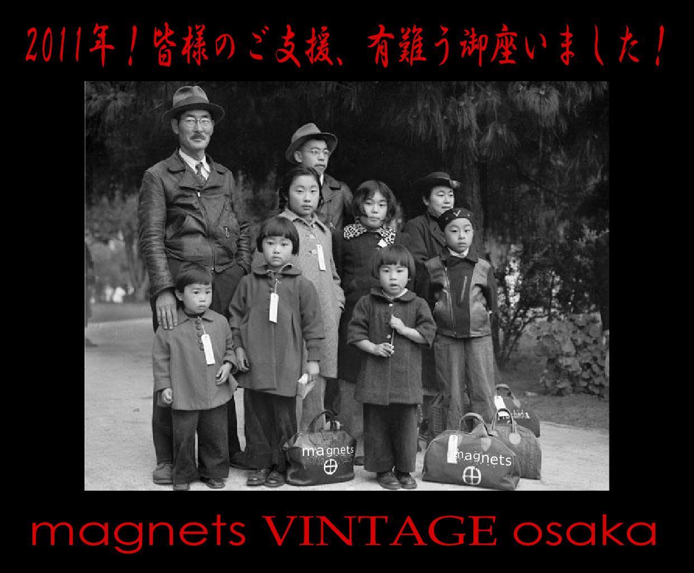 年末のご挨拶。magnets osaka _c0078587_1831999.jpg