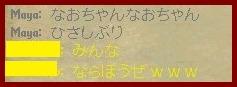 b0096491_1321414.jpg