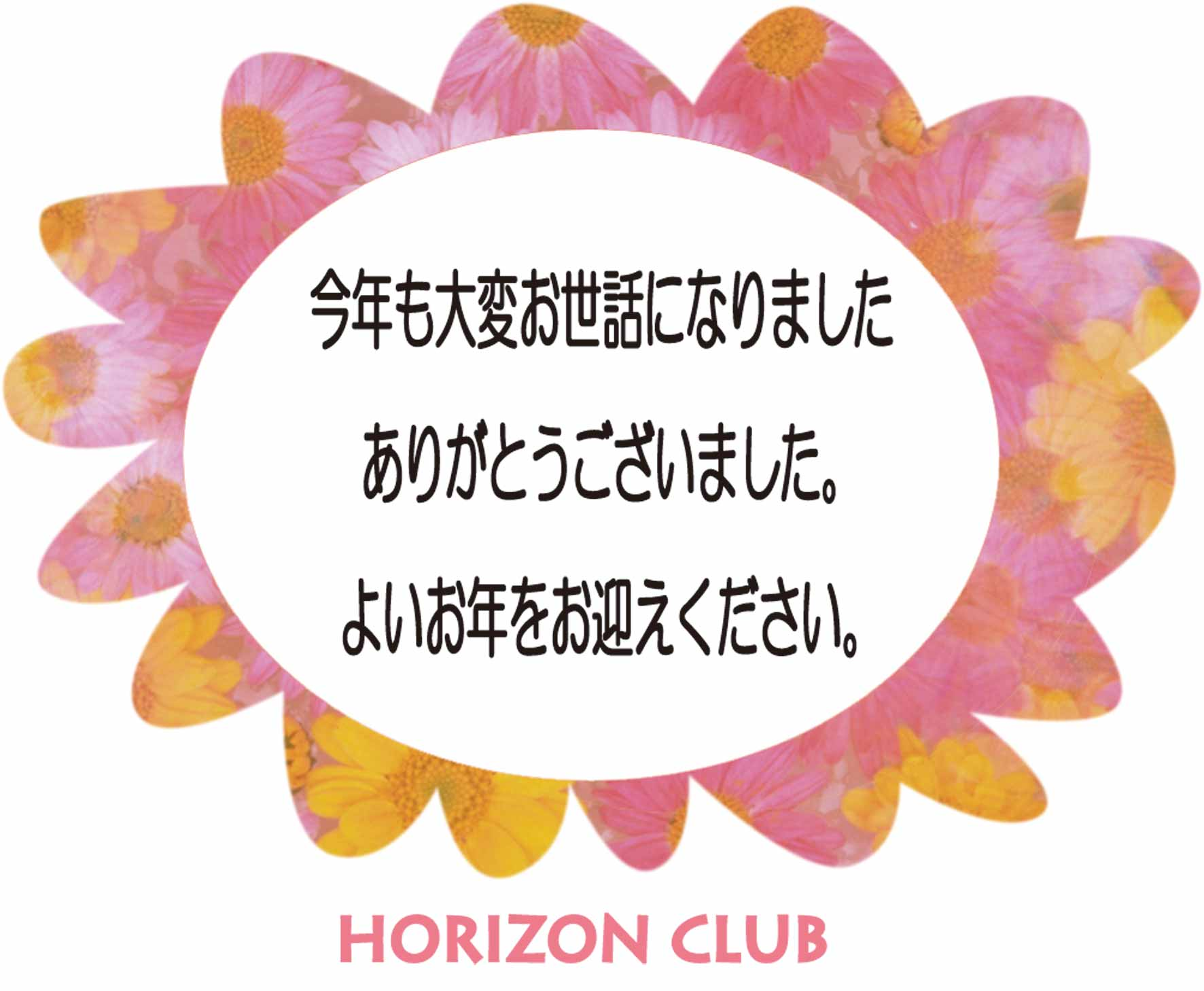 e0104695_20343729.jpg