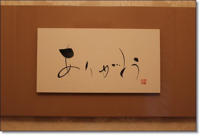 2011年の終わりです。2012年が子供たちにとって幸せな年でありますように   (^-^)_a0213806_166273.jpg