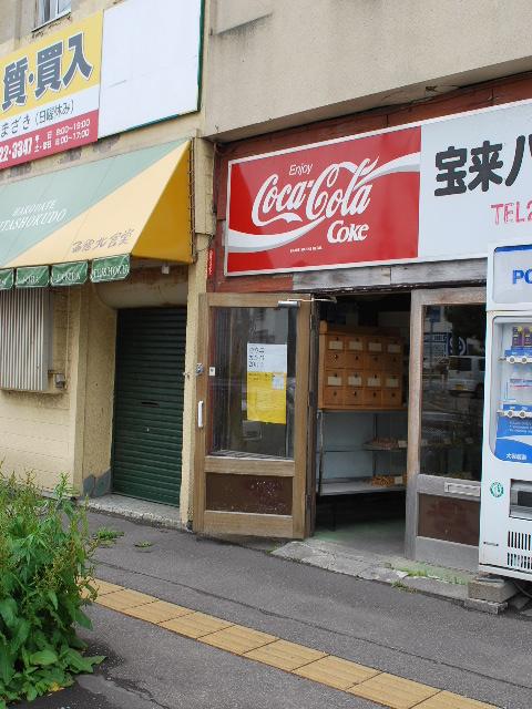 函館銀座通りレトロ建築コレクション・2011(その2)_f0142606_11264258.jpg