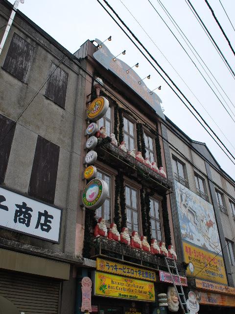 函館銀座通りレトロ建築コレクション・2011(その1)_f0142606_19592756.jpg