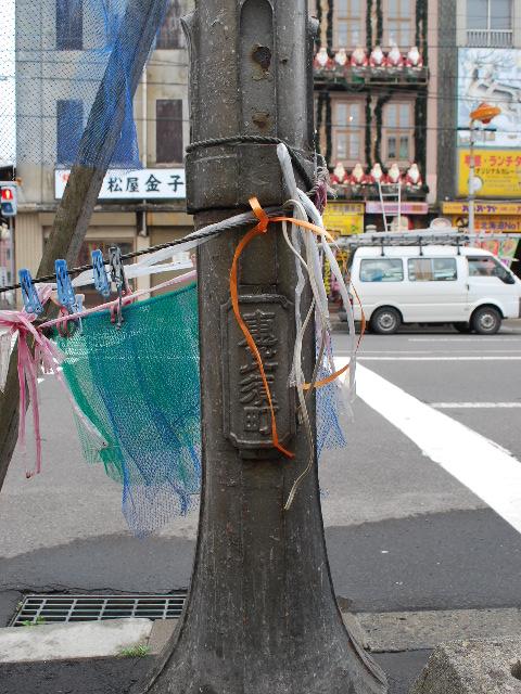 函館銀座通りレトロ建築コレクション・2011(その1)_f0142606_2001223.jpg