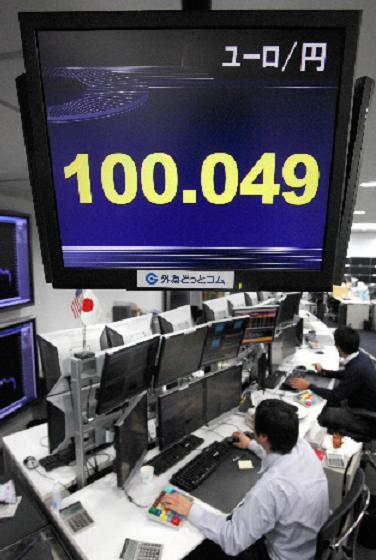 本日、大晦日に100円割れなんですか!_e0181908_9385629.jpg