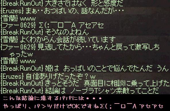 f0072010_1573940.jpg