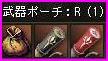 b0062614_250457.jpg