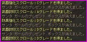 b0062614_2521562.jpg