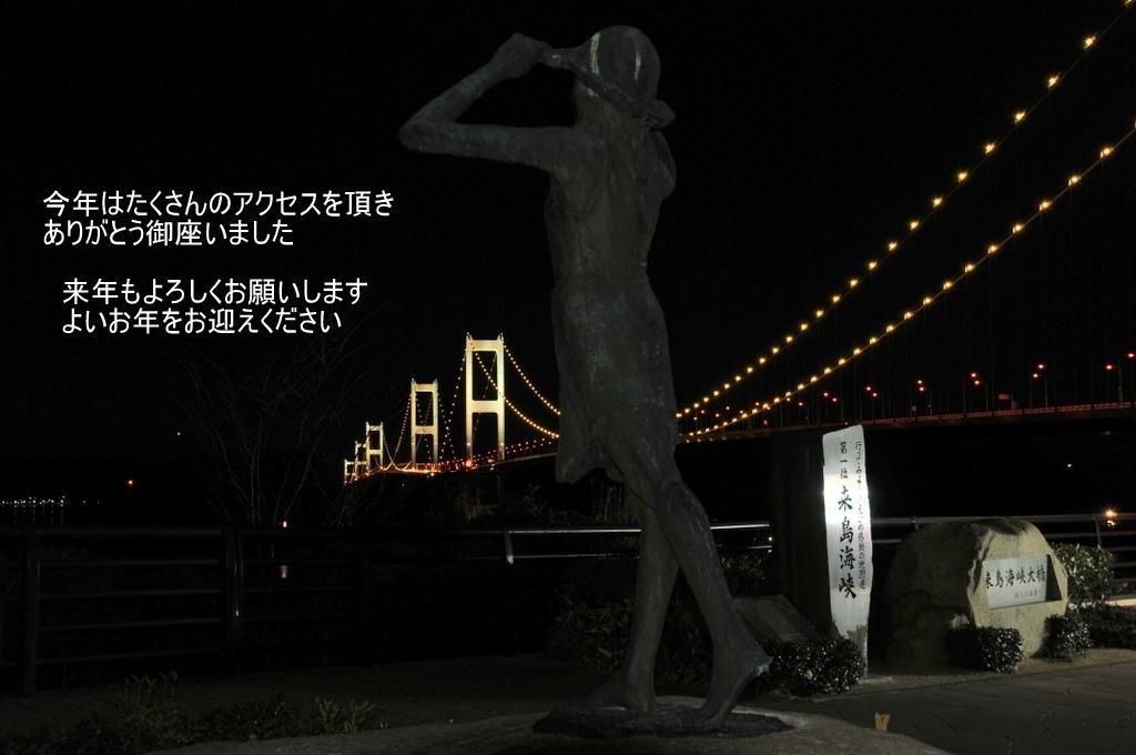 f0184314_20111326.jpg
