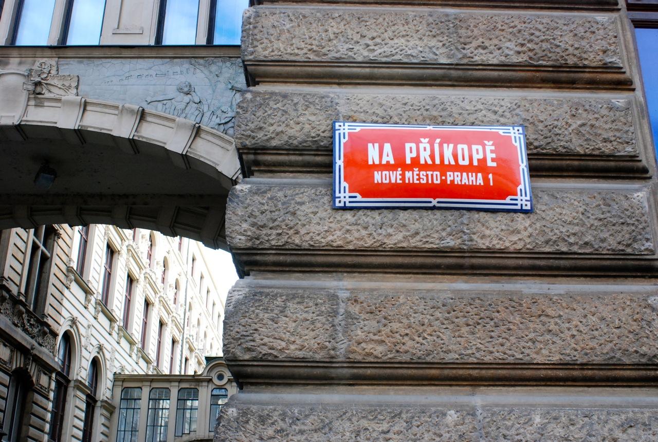 チェコ・文字の上に付くアクセント_e0175918_2045396.jpg