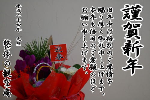 b0165233_1637694.jpg