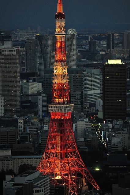 大晦日のスクープ 東京上空にUFO編隊?_f0050534_20353124.jpg