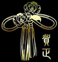 A happy New Year 2012!_b0213435_22102471.jpg