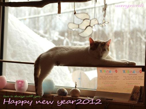 Happy 2012 _a0094336_2354341.jpg