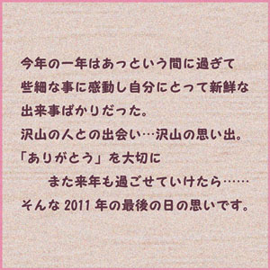 e0151944_530597.jpg