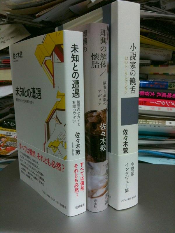 2011→2012_d0137847_15101391.jpg