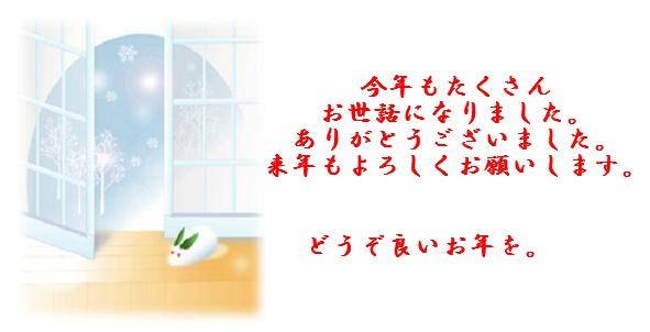 c0214455_13124133.jpg