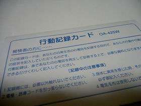 f0097157_2214875.jpg