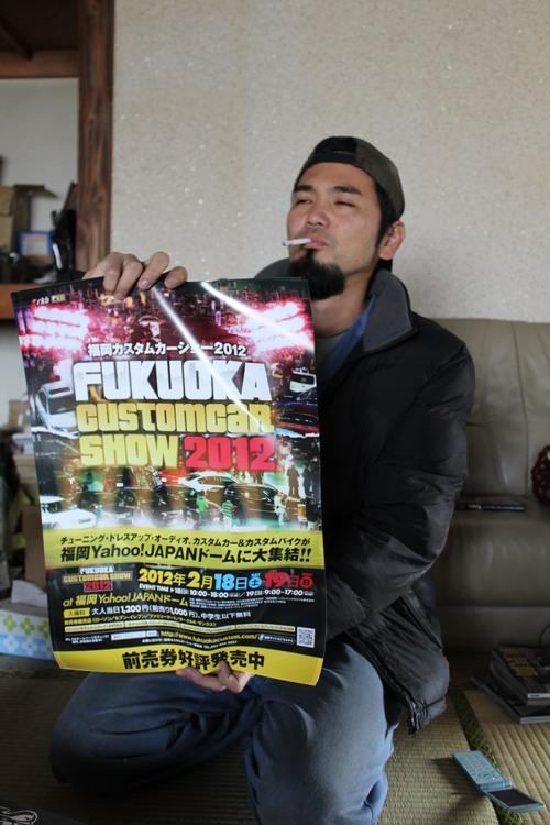 福岡、2デイズ!_a0193460_21152448.jpg