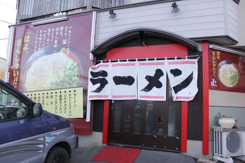 福岡、2デイズ!_a0193460_2145735.jpg