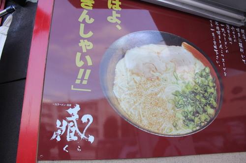 福岡、2デイズ!_a0193460_2153991.jpg