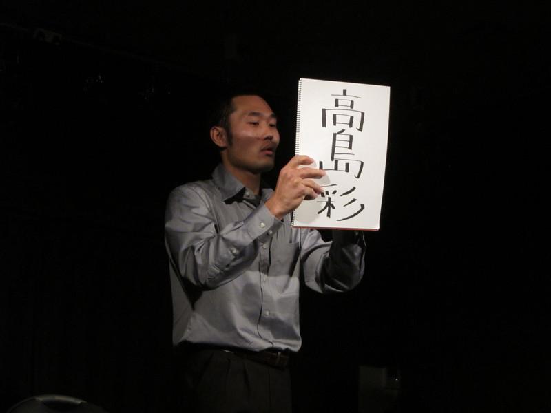 第89回浜松爆笑お笑いライブ_d0079764_23502432.jpg