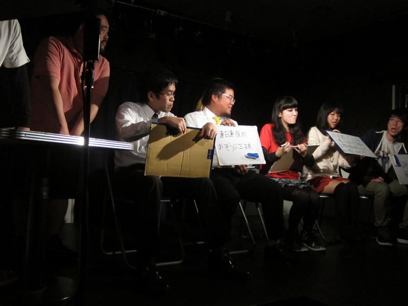 第89回浜松爆笑お笑いライブ_d0079764_23542757.jpg