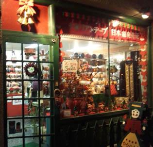 発見してうれしかったお店♪「メゾン・ド・ロア」年末あれこれ_b0051666_11473145.jpg