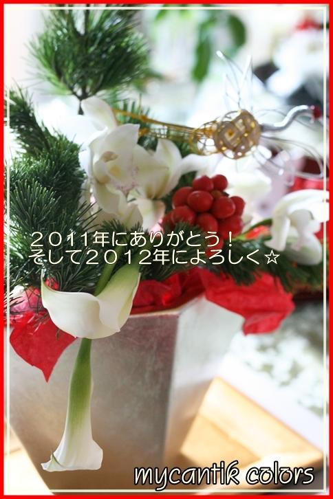 b0114367_2304396.jpg