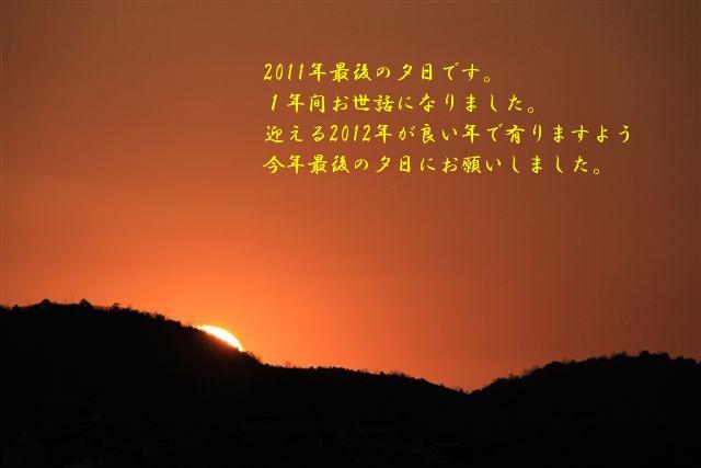 b0074469_17423453.jpg